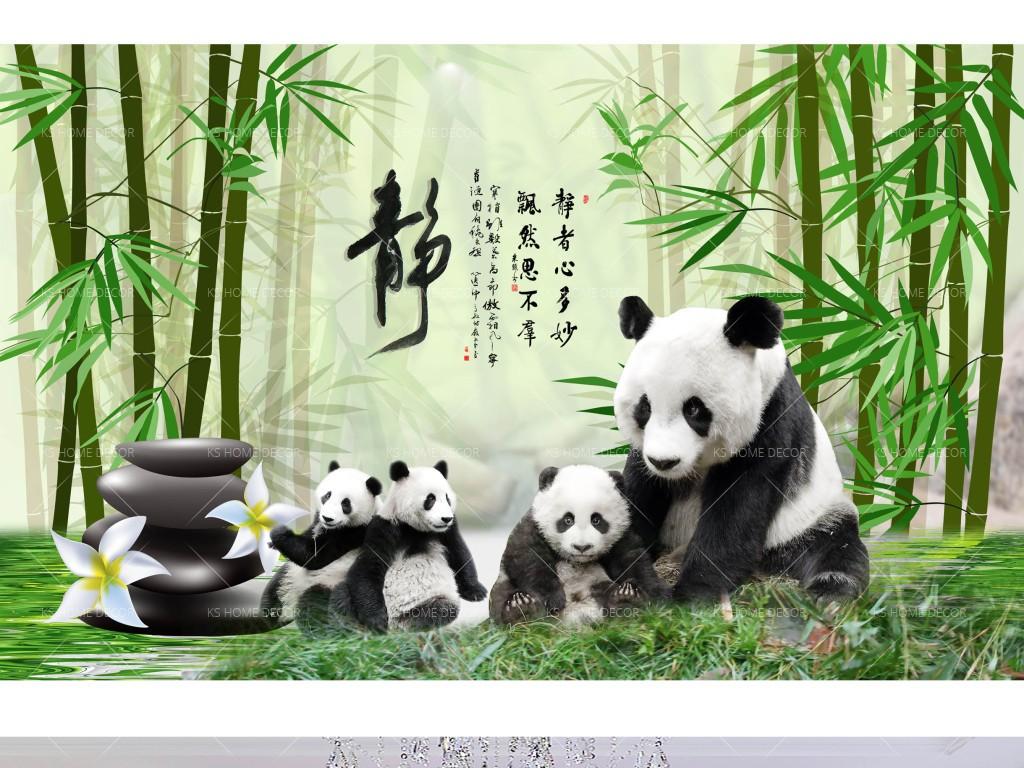 Chinese Panda Family Bamboo Water Colour Painting Art ...